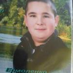 В Харькове пропал 11-летний ребенок