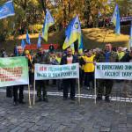 Власти больше не могут сдерживать народ: украинцы идут маршем по Киеву