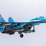 США подтвердили участие американского пилота в крушении Су-27