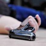 В Киеве мужчина оставил предсмертную записку и застрелился