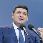 Гройсман взвалил проблемы Украины на Россию