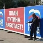 Пенсионная реформа Путина: Даже в 1941-м щадили стариков