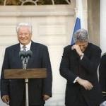 «ВО» открывает свой Ельцин-центр, милости просим