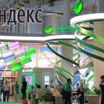 Акции «Яндекса» могут взлететь после сделки со «Сбербанком» — аналитик