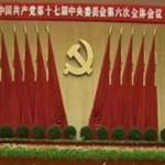 Замминистру финансов Китая грозит смертная казнь
