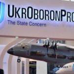 Украина заработала $3 млрд от продажи военной техники за границу