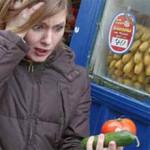 Россиян возмущает бедность. Но еще больше – рост цен