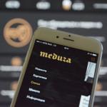 Издание «Медуза» заслужило ярлык прозападного агента