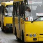 В Киеве ребенок попал под колеса маршрутки