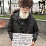 Скончался 93-летний ветеран ВОВ, у которого коллекторы отобрали квартиру за долги внука