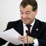Медведев подписал постановление об ответных мерах против Украины