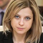 Поклонская предположила, что Трампа не пускает в Крым жена
