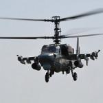 Россия признала участие военных в инциденте в Черном море