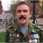 В Москве участника «Русского марша» оштрафовали за плакат с Путиным