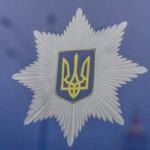 На киевских вокзалах полицейские не нашли взрывчатку