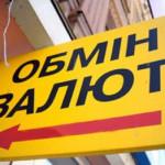 В центре Киева японца обманули на 10 тысяч долларов