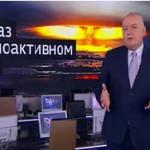Миллионы россиян лишатся телевидения