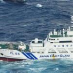 Японский остров пропал в районе Курильских островов