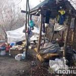 На Киевщине подростки убили бездомного