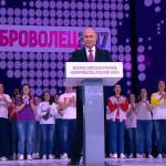 Путин рассказал о роли молодежи в жизни России