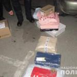 В Киеве неизвестный «обчистил» курьера
