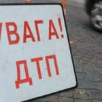 В Киеве произошло сразу три ДТП