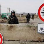 В РФ рассказали о жизни в приграничных областях после введения Киевом военного положения