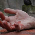 В Киеве обнаружили мертвой пропавшую девушку