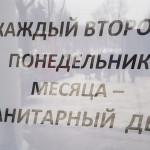 Чиновники Жуковского устроили жилищному кодексу «санитарный день»