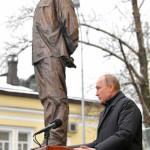 Столетний юбилей Солженицына — что празднуем?