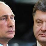 Порошенко обвинил Путина в развязывании Керченской войны
