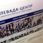 Круговая порука: «Новая газета» пользуется русофобскими выкладками «Левада-центр»