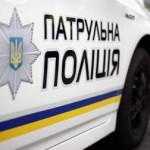 Шел 100 км пешком: возле Киева нашли школьника, объявленного в розыск