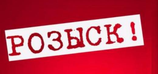 5ec367a6dbd859de27a498031194d119