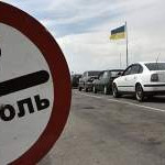 В Киеве задержали мужчин, незаконно перевозивших нелегалов