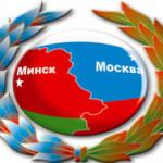 «Распятый мальчик» для Беларуси