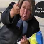 «Пенсионеры доведены до полуживотного состояния»