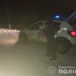 Под Одессой ищут водителя, сбившего двух девочек