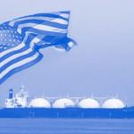 Санкции США против российских СПГ-проектов – это серьезно
