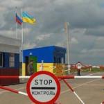 Украинцев не пускают в РФ: причины неизвестны