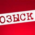 В Киеве несовершеннолетняя пропала без вести