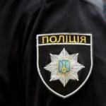 Под Киевом обнаружили тело мужчины