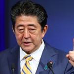 Абэ назвал условие для мирного договора с Россией