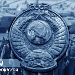 История советско-афганской войны. Часть 2