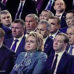 По следам посланных Путиным