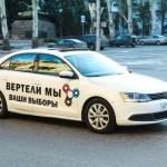 В Донецке проведут митинг против комендантского часа