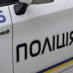 Смерть парня из-за полицейских в Киеве: новые подробности