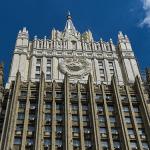 МИД прокомментировал действия должностного лица ОЗХО