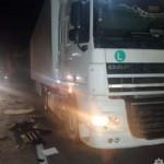 Смертельная авария на Николаевщине: столкнулись две фуры