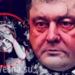 Раненая девочка из ДНР передала осколки для «ордена Иуды» Порошенко